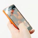 item_mobile-150x150